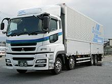 新日本輸送株式会社